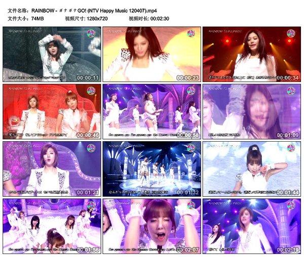 Leja Re 8d Audio Mp3: RAINBOW -《Gonna Gonna GO!》单曲(附PV+LIVE)[MP3+AAC+FLAC] 音乐 乡村