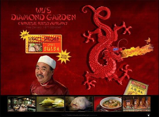 《黑衣人3》全新病毒营销网站:吴园酒家