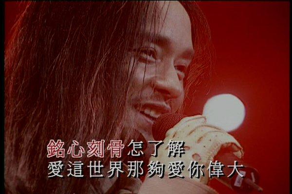 2000热情演唱会