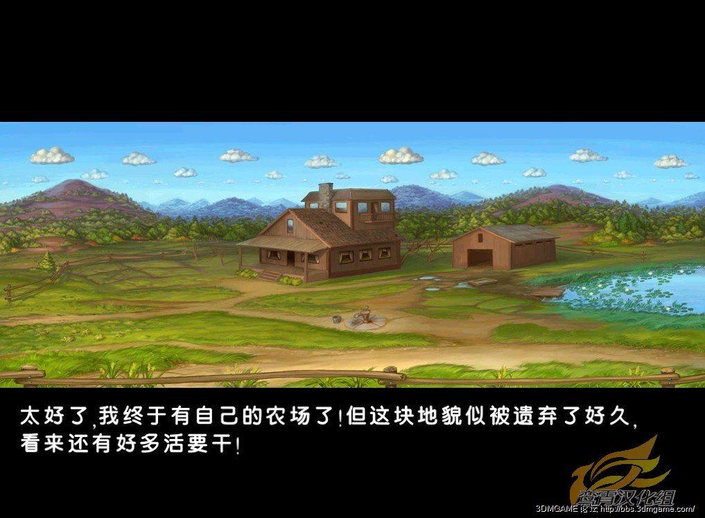 欢乐农场2(farm mania 2) - 游戏图片 | 图片下载-欢乐农场土地的简笔画