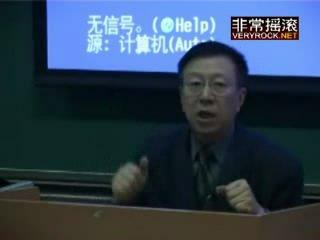 周孝正社会学讲座
