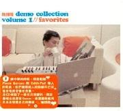 钢琴作品集:Demo Collection Volume 1//Favorites