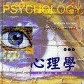 《心理学(第7版)》(PSYCHOLOGY)((美)戴维·G·迈尔斯)扫描版[PDF]