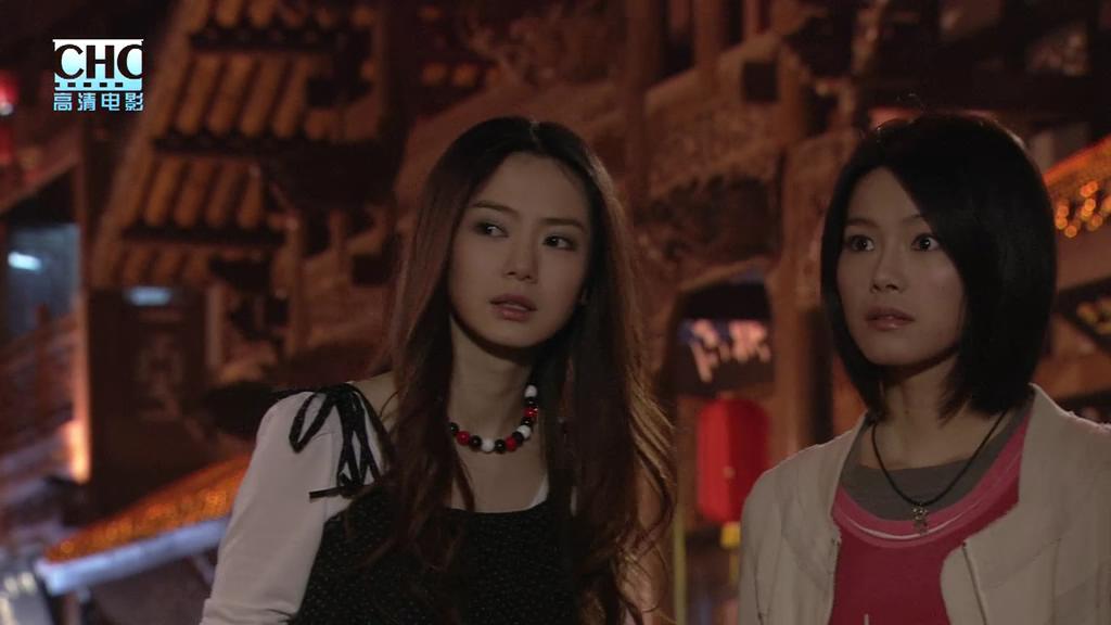 重庆美女 电影图片