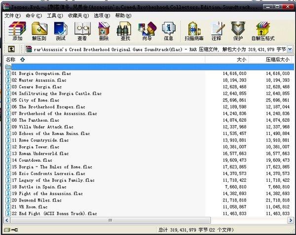 刺客信条:兄弟会-无损收藏版原声大碟