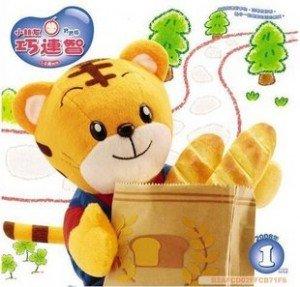 台湾巧连智宝宝版唱唱跳跳DVD七月二日更新09年7月号