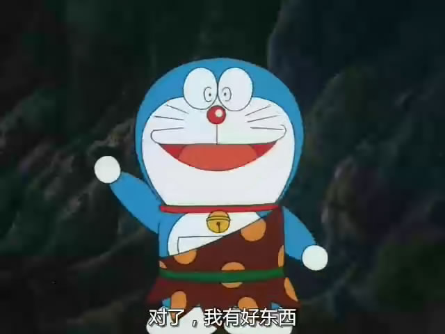 哆啦A梦 大雄与日本诞生图片