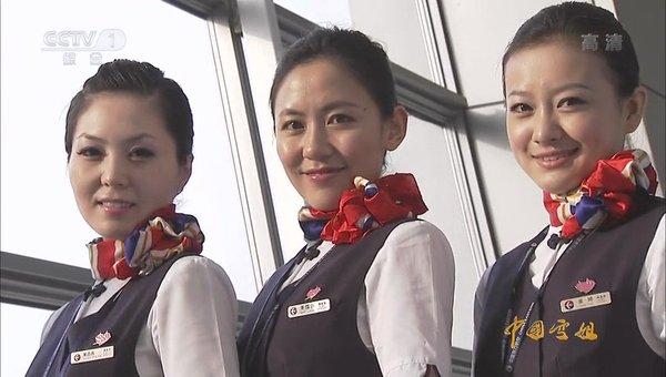 央视高清:中国空姐