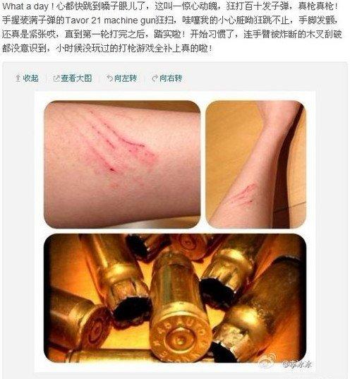 李冰冰《生化危机:惩罚》拍摄现场 真枪实弹意外受伤