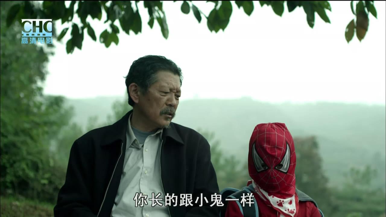 中国风剪纸花边,驷马吊缚教程图解,阜阳一中校花,重庆
