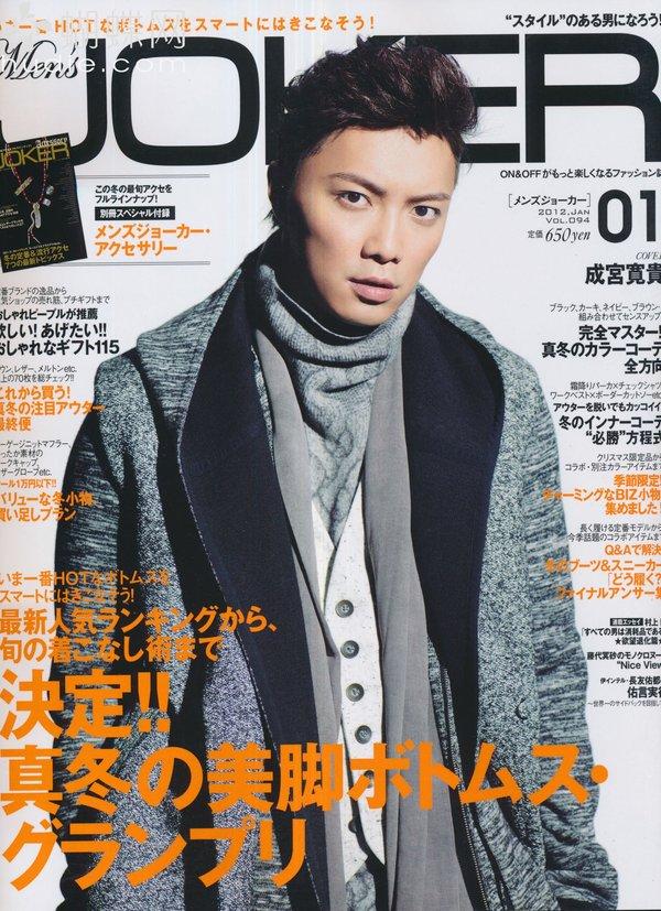 Men's Joker OL时尚系列日本杂志----每月闪电更新》(Men ...