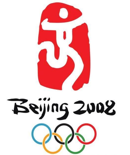 美国NBC版北京2008年奥运会开幕式MKV高清格式版