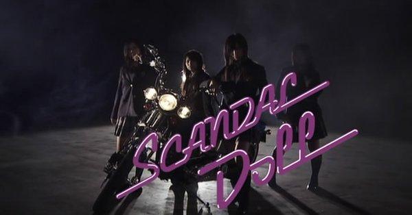 SCANDAL乐队