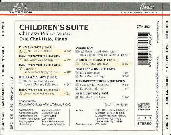 -《中国钢琴曲集-儿童组曲》