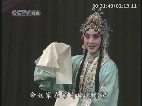名家王蓉蓉经典唱段欣赏 霸王别姬
