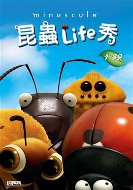 昆虫Life秀