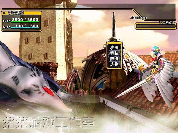 风色幻想II aLIVE Wind Fantasy II aLIVE Ver.EX简体
