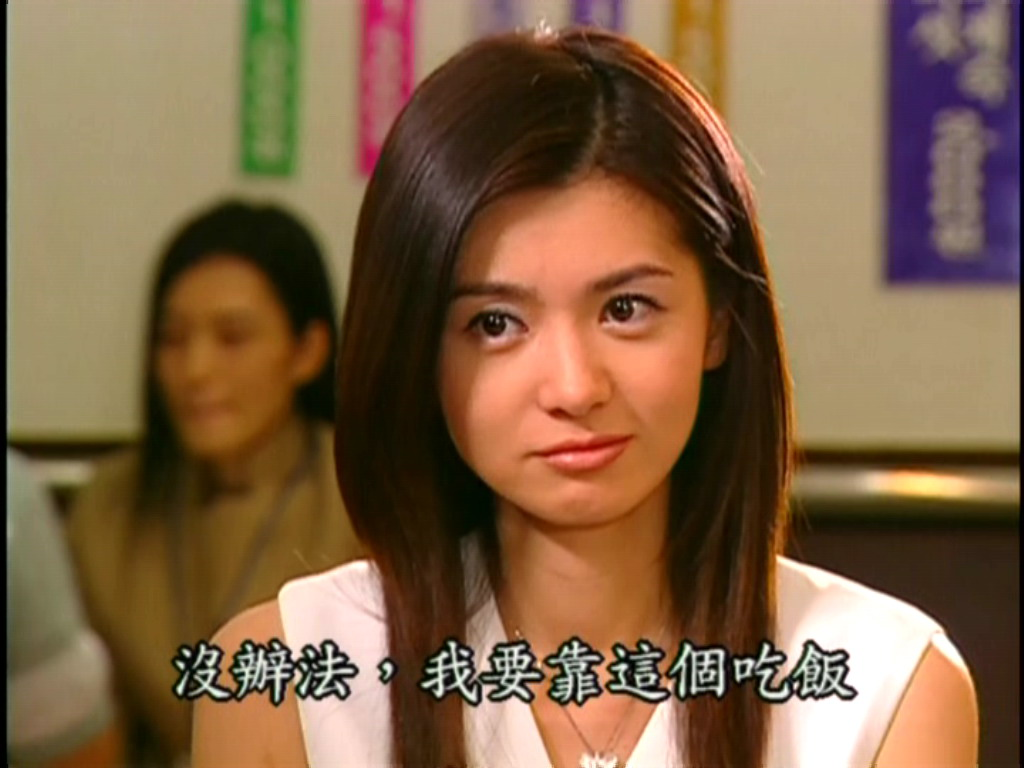 人鱼小姐+-+电视剧图片