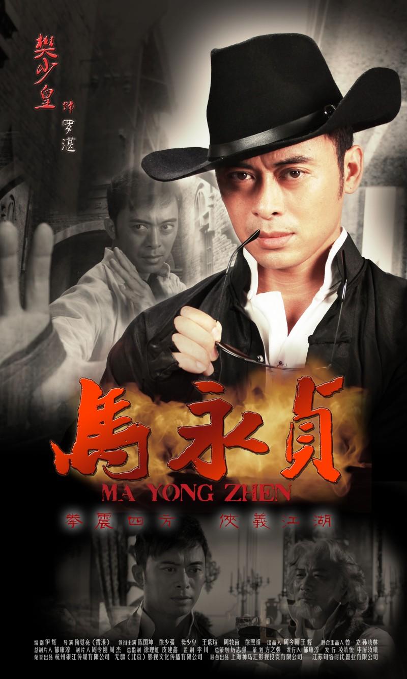贼王1995版电影任达华