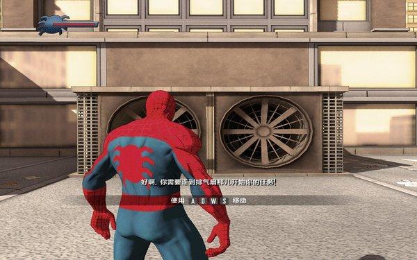 蜘蛛侠:破碎维度