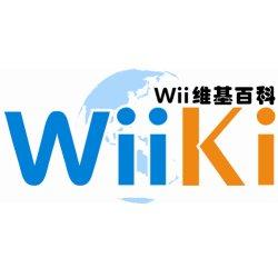 Wii游戏资源收集帖