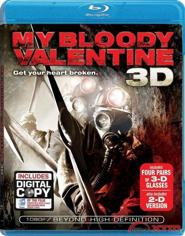 我的血腥情人节3D