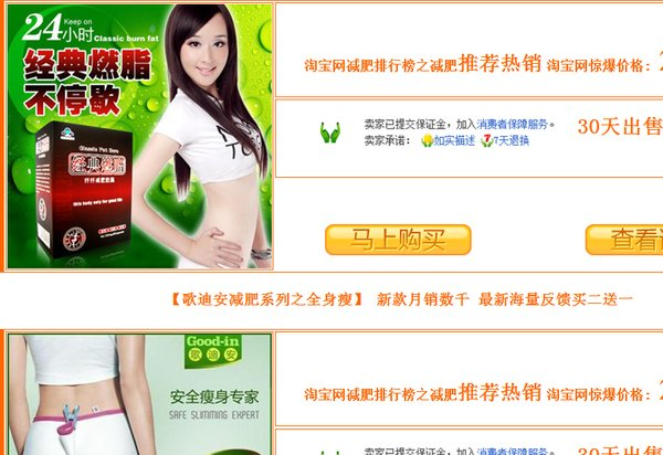《淘宝视频_淘宝客推广视频教程下载_淘宝客软件网赚程序_淘宝网店铺