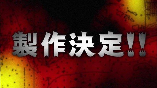 《新世界篇》初战开幕!《海贼王》第12弹剧场版制作决定
