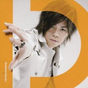 浪川大辅 -「I D 」 1stミニアルバム 320K BK
