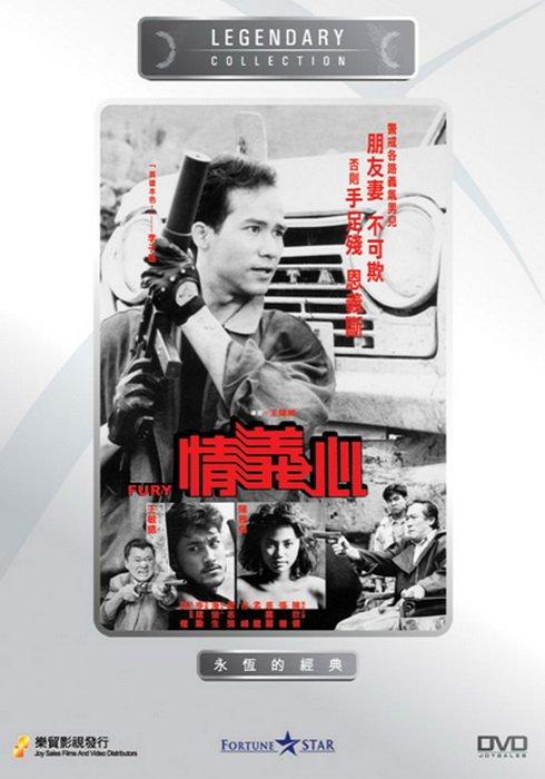HALFCD电影合集