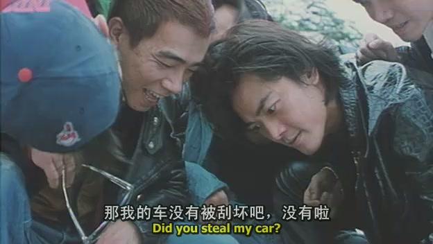 资料名称:古惑仔1.人在江湖图片