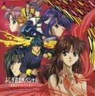 不思议游戏TV OVA全系列