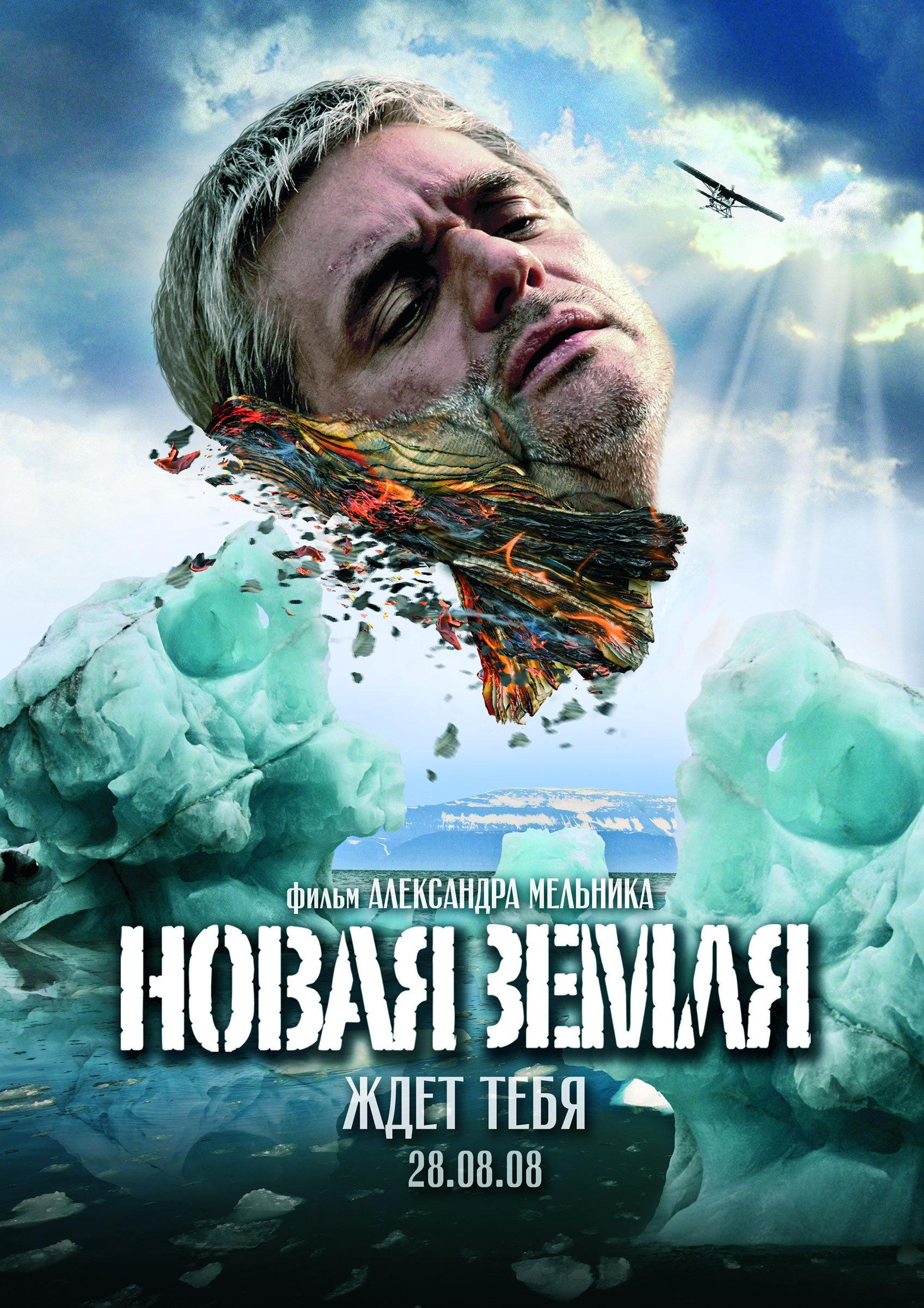 nova手绘海报