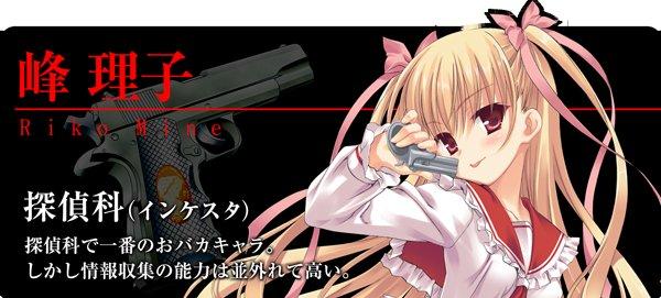 《绯弹的亚里亚》(aria the scarlet ammo)[00-23连载图片
