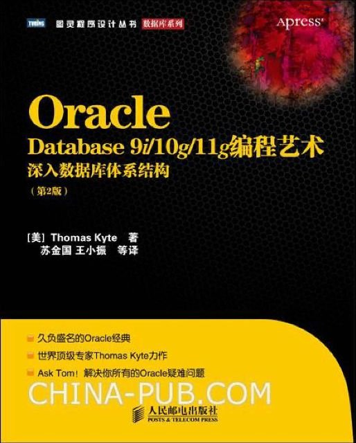python programming with oracle database pdf