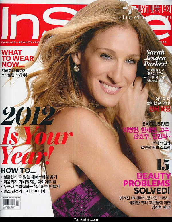 《《instyle》ol时尚系列韩文杂志更新至---每月闪电更新》(instyle)