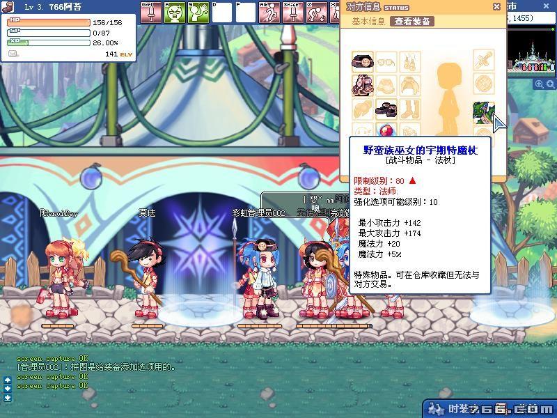 彩虹岛online(latale online) - 游戏图片 | 图片下载