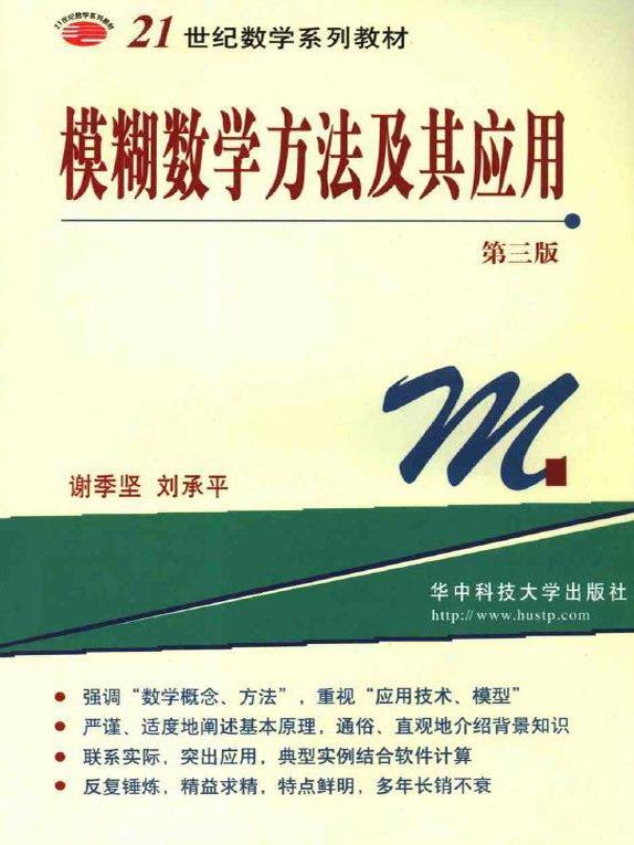 《�:Х椒捌溆τ谩飞璋鎇PDF]资料下载