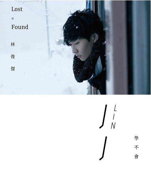 林俊杰在高山雪地歇图片