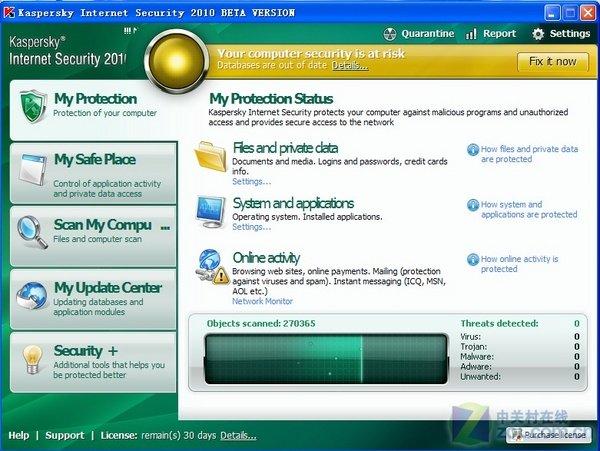卡巴斯基全功能安全软件2010测试版