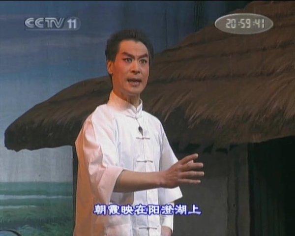 《沙家浜》诞生记  京剧现代戏与传统戏区别而现代戏的服装与当时的