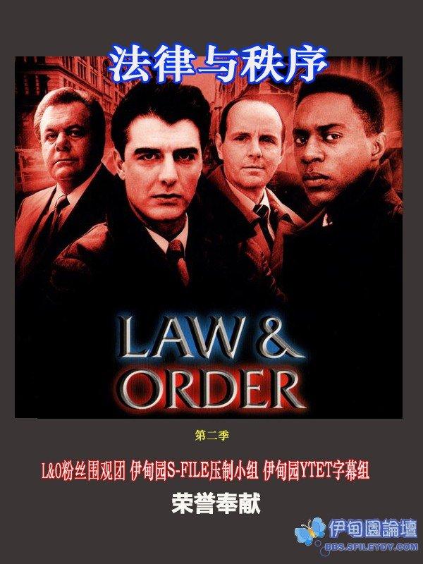 美剧 法律与秩序 第2季 全23集