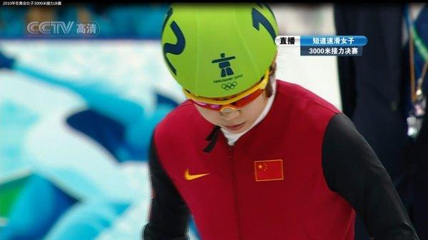 2010年温哥华冬奥会中国女子短道速滑决赛