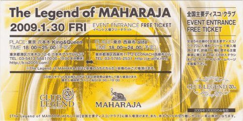 Club Legend 20th Presents Maharaja Night - The Best 20