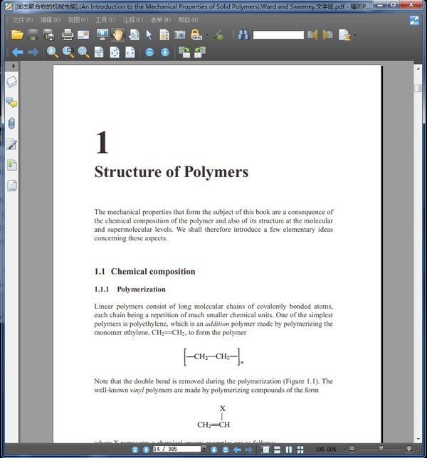 mechanical behavior of materials second edition solutions pdf