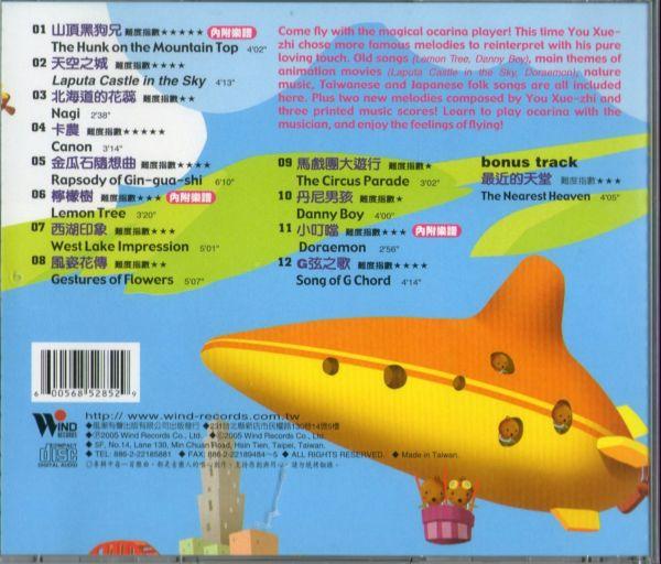 动画版柠檬树-lemontree钢琴简谱|柠檬树|lemontree