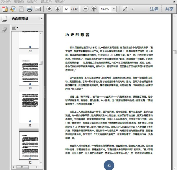 pdf Fire Pump Handbook