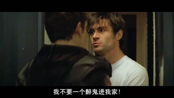 局部动乱(A Spot of Bother) - 电影图片 | 电影剧