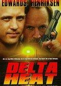 Delta Heat 海报