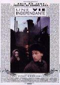 獨立生活 海报